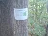 植物保護の注意標識
